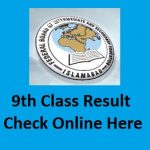 Fbise.edu.pk Federal Board 9th Class SSC Part 1 Result 2016