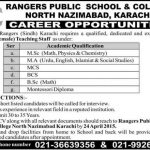Teaching Jobs in Rangers Public School & College Karachi