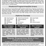 Bahauddin Zakariya University Multan BZU Jobs 150x150 Bahauddin Zakariya University Multan Merit List 2015