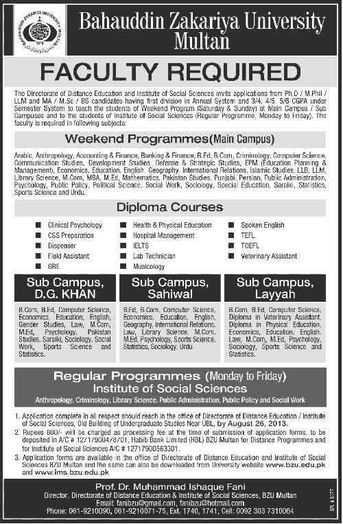 Bahauddin Zakariya University Multan BZU Jobs Bahauddin Zakariya University Multan Admissions 2015