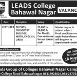 Leads Group of Colleges Bahawalnagar Teaching Jobs
