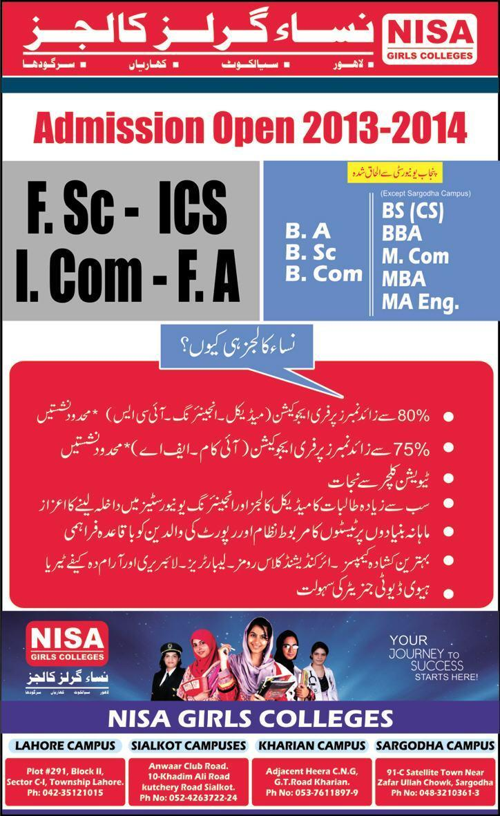 Nisa girls college admissions NISA Girls College Admission Notice 2013 2014