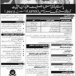 Nursing Jobs in Pakistan Army August 2015