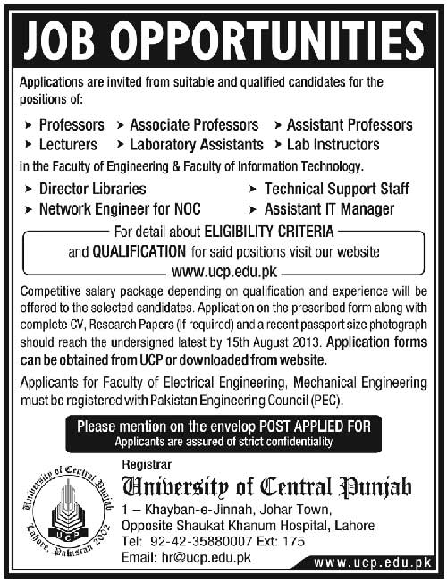 University-of-Central-Punjab-career