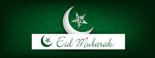 eid mubarak in august 2013 Eid Mubarak 2013 wallpapers & Pictures Facebook Images