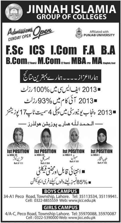 Jinnah Islamia Group Of Colleges Admissions 2017 Learningall