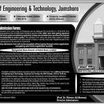 mehran university admissions 2014 150x150 6th Merit List of UET Taxila 2015 Selected Candidates