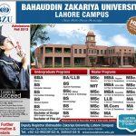 BZU Lahore Admissions 2013 150x150 Bahauddin Zakariya University Lahore Campus Jobs