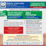 Bahria University Admissons 2014 150x150 Dow University Of health Sciences Offer MS/M.Phil Admissions 2015