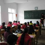 Bise Lahore board 9th Class SSC Part 1 Result 2015
