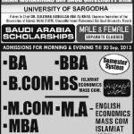 Lahore Institute for social sciences Admissions 150x150 University of Sargodha Women Campus Faisalabad Jobs 2015