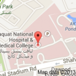 Liaquat National Hospital1 150x150 Abbottabad International Medical College Admissions 2015