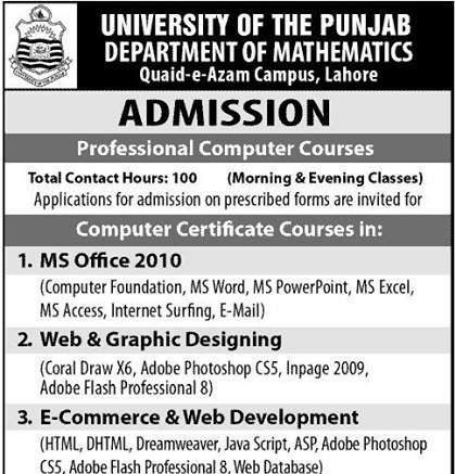 University of Punjab Professional Computer Courses Admissions