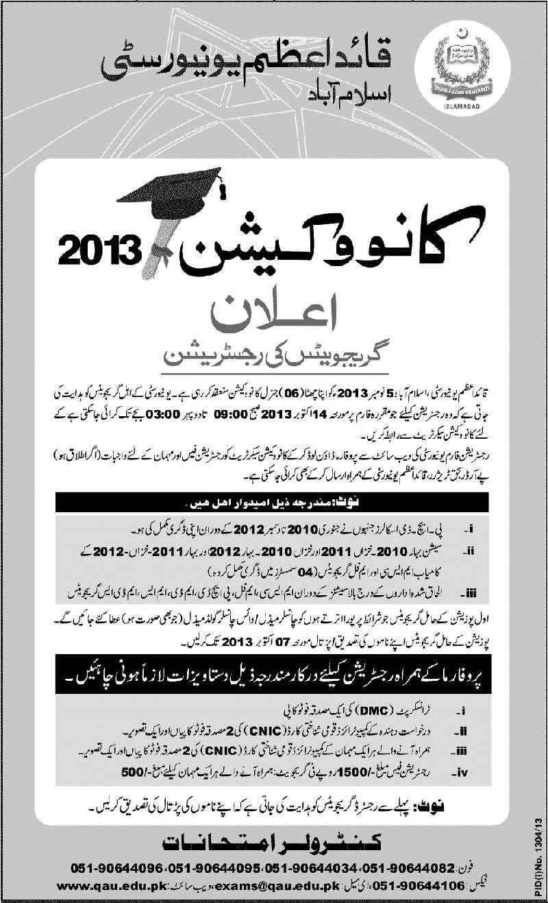 Quaid E Azam University Islamabad Convocation 2013 International Islamic University Islamabad 9th Convocation 2013