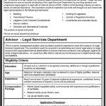 State Bank of Pakistan Jobs 2014 e1460977081617 150x150 Junior Officer Jobs in State Bank of Pakistan 2016