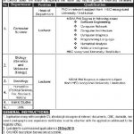 Teaching Jobs in Lahore Garrison University