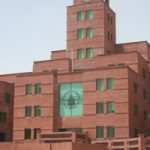 UCP BS English, Bs-Psychology, Bs-Economics Merit Lists 2013