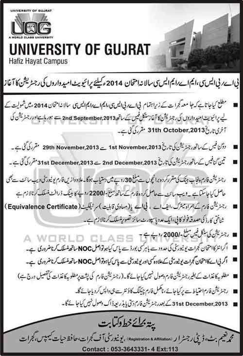 University of Gujrat Hafiz Admissions 2013 University of Gujrat Hafiz Hayat Campus Admissions 2014