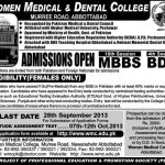Women Medical College 2013 150x150 Army Burn Hall College for Boys Abbottabad Admissions 2014