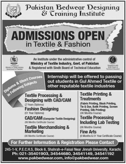 pakistan-bedwear-Admission 2014