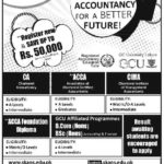 Skans School Of Accountancy Admission 2016 Test