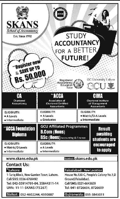 skans school admissions 2013 Institute Of Chartered Accountants Of Pakistan Public Notice