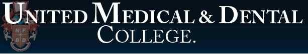 umdc admissions 2013 United Medical & Dental College First Year MBBS Admissions 2015
