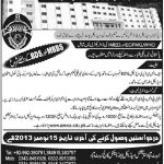 Abbottabad International Medical College Admission Open 150x150 Liaquat National Hospital & Medical College Admission in MBBS