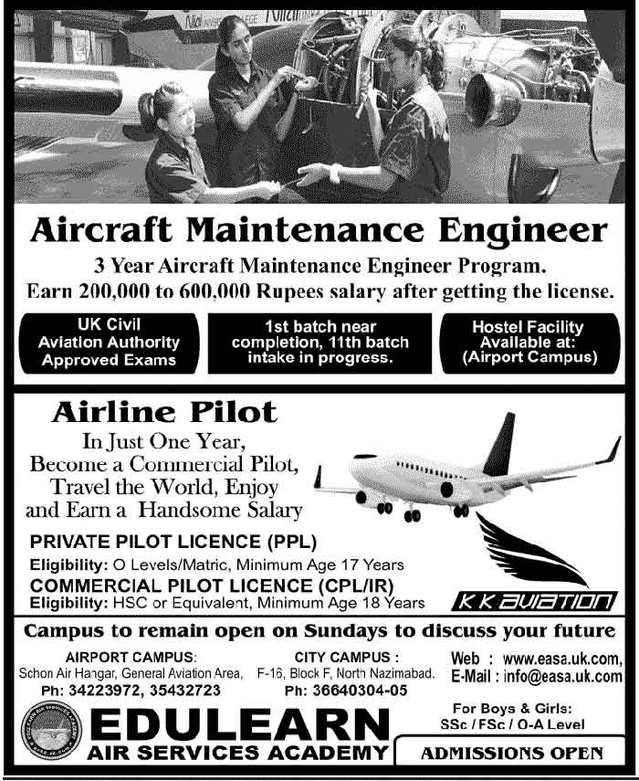 Aircraft Maintenance Engineer Admissions 2013
