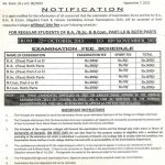 BA Bcom Bsc Examination schedule 150x150 Karachi University UOK Date Sheet 2013 of BA, BCom, MA