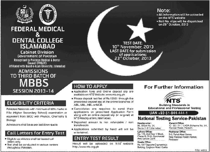 Federal Medical Dental College Admissions 2013 Abbottabad International Medical College Admissions 2015
