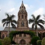 GCU Lahore Merit List 2013 e1461001659992 150x150 GC University Lahore Convocation 2014