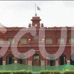 GCUF 1st merit list 2013 150x150 BBA, BS Morning 1st Merit List GC University Faisalabad