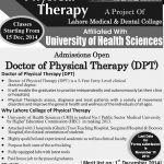Lahore Medical Admisison in DPT 2014 150x150 FMH College of Medicine & Dentistry Lahore Admissions 2016