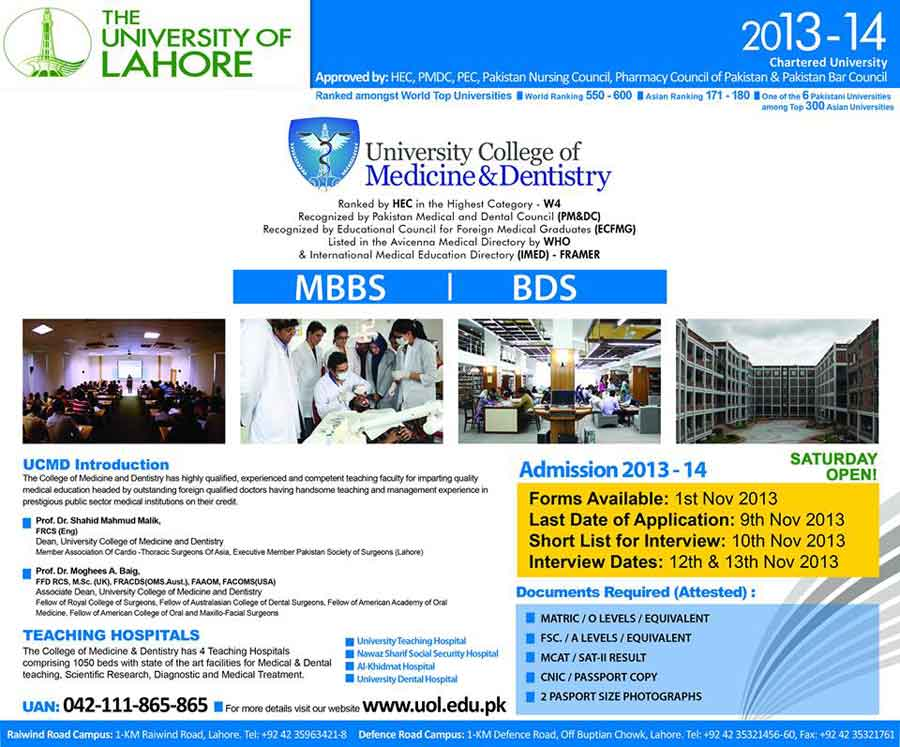 MBBS BDS Admissions 2013 FMH College of Medicine & Dentistry Lahore Admissions 2015