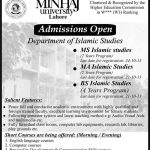 Minhaj College for Women Township Lahore Admissions 2015