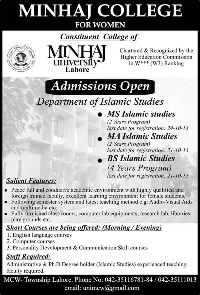 Minhaj-College-for-Women-Township-Lahore-Admission