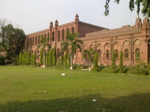 University of Education Okara Campus Merit List 2013