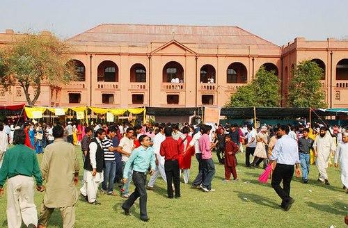 University of Veterinary and Animal Sciences Lahore 1st Merit List 2013 BBA, BS Morning 1st Merit List GC University Faisalabad