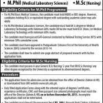 mphil msc admissions 2013 150x150 UHS MBBS / BDS 2nd Merit List 2015