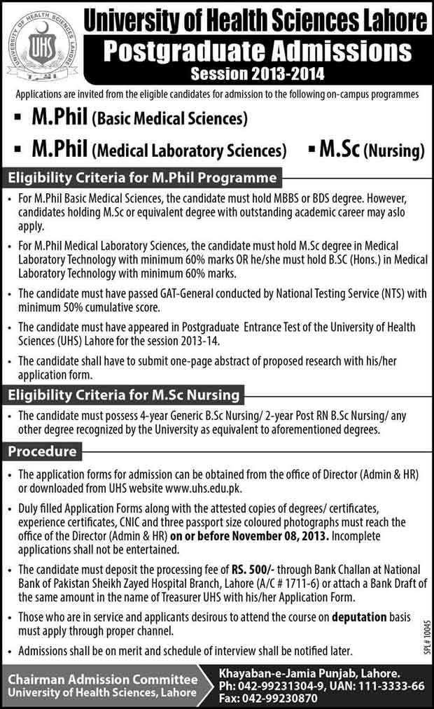 mphil msc admissions 2013 Dow University Of health Sciences Offer MS/M.Phil Admissions 2015