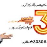 30PaisaOffe by ufone 150x150 STC Provides WiFi Internet service in Saudi Arabia