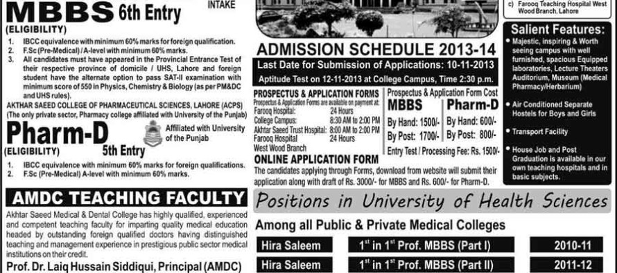 Admission Open in Akhtar Saeed Medical Dental College