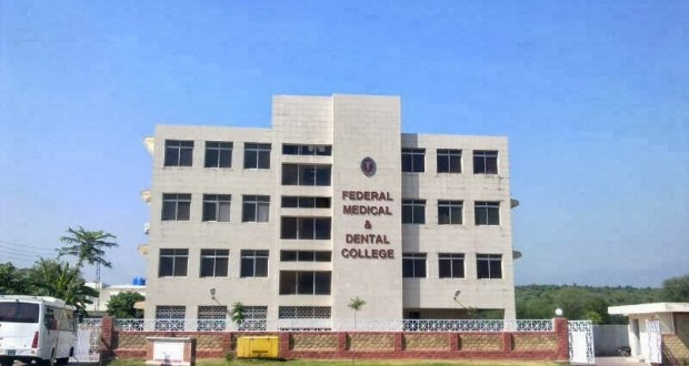 FMDC Federal Medical and Dental College FMDC Merit List 2014