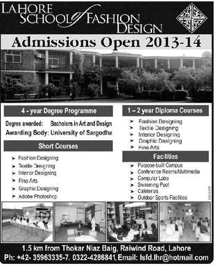 Lahore School of Fashion Design Admissions 2017