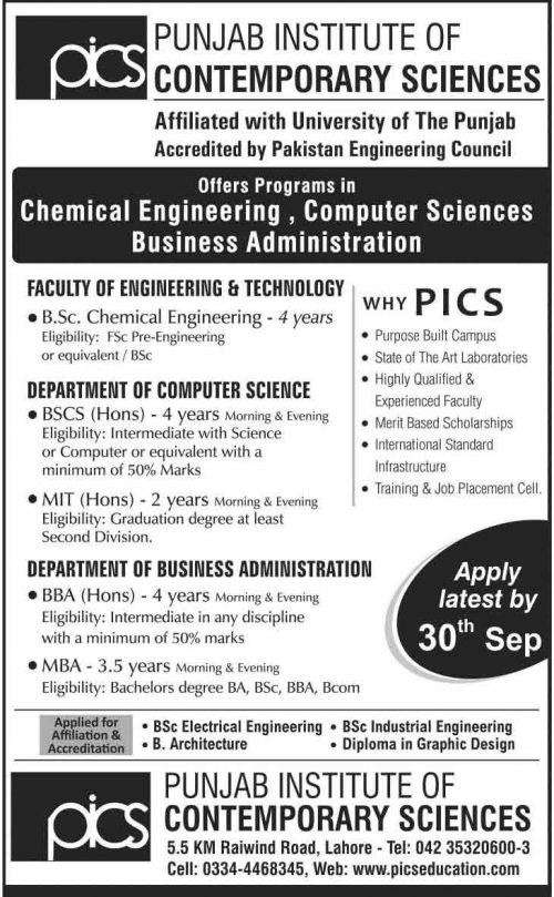 Information Technology punjab college lahore bsc subjects