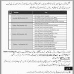 Teaching Jobs NTS Entry Test Schedule December 2013