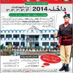 Cadet College admissions 2014 150x150 United Medical & Dental College First Year MBBS Admissions 2015