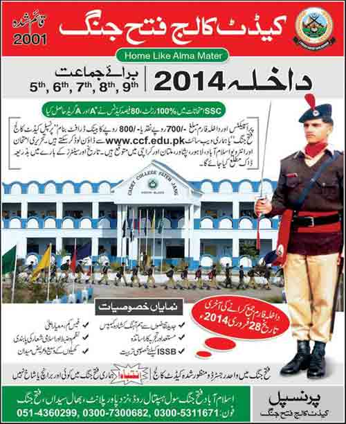 Cadet College admissions 2014 Cadet College Sargodha Admission 2016 6th  7th 8th Class