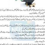 Education Policy in Pakistan 150x150 IIUI 9th Convocation 2014 Schedule for Graduates